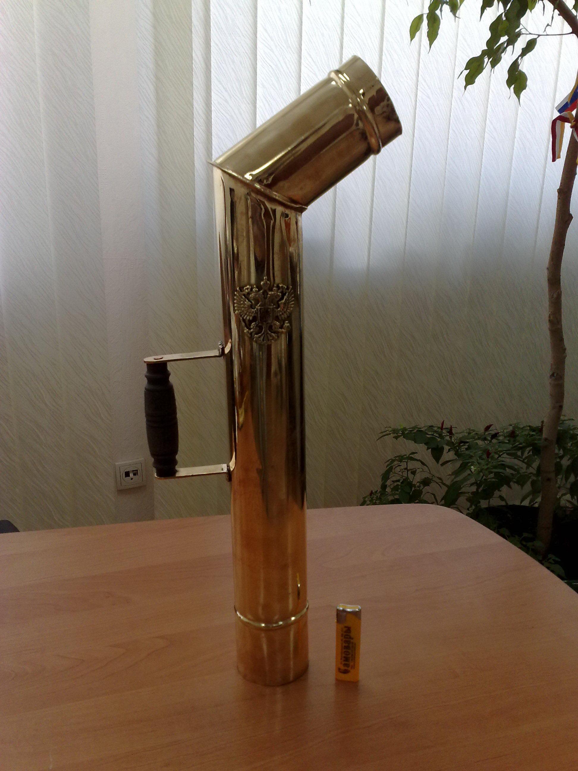 Труба для самовара с накладным гербом, диаметры 50-75 мм (Латунь)